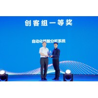 """The Integrated Development Process of the Guangdong-Hong Kong-Macao Greater Bay Area 2019 - """"Zh..."""