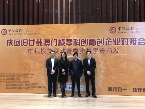 Digifluidic Biotechnology Co., Ltd. Becoming the First Startup Company Assisted by Guangdong and Mac...